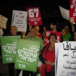 Israeli's Rally in Tel Aviv in Support of UN Recognition of State of Palestine!
